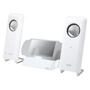 HORI 原装 PSP支架组合音箱(HPP-248白色)