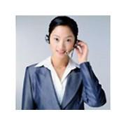润普 客户服务呼叫中心