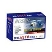 宝狮 660TV影视盒