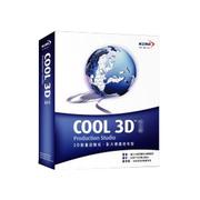 友立 COOL 3D Studio(英文版)