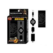 无品牌产品 CAPCOM 怪物猎人携带充电器