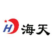海天 电动车/摩托车合格证管理系统(单机版)