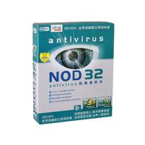 ESET NOD32 安全套装产品图片主图