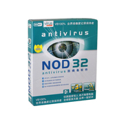 ESET NOD32 2.7 企业版(1000/用户)