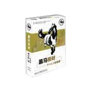 黑马 校对 V12.0全能版(单机版)