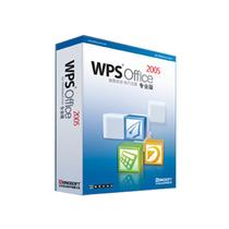 金山 WPS Office 2005(专业版)产品图片主图