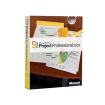 微软 Project 2003(中文标准版)产品图片主图