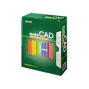 速达 网站 CAD(标准版)