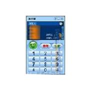 润普 语音自动外拨系统