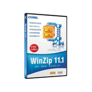 WinZip 11.1 标准版(100-199个拷贝/毎许可)