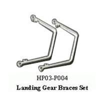 黑鹰 脚架(450配件)HP03-P004产品图片主图