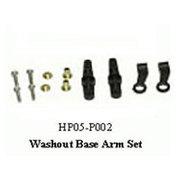 黑鹰 剪形臂组(450配件)HP05-P002