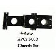 黑鹰 底座(450配件)HP03-P003