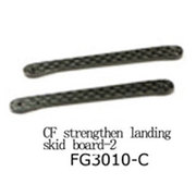 尚真 起落架加强板-2(碳纤)FG3010-C