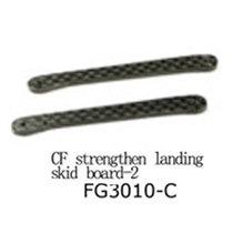 尚真 起落架加强板-2(碳纤)FG3010-C产品图片主图