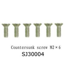 尚真 沉头螺丝SJ30004产品图片主图