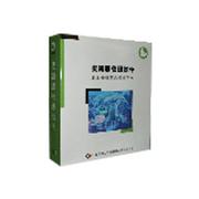 麦凯思 人事工资管理软件(网络版/3用户)