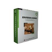 麦凯思 客房管理软件(单机版)