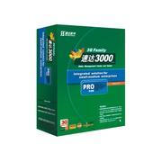 速达 3G Family 3000PRO(单机版)