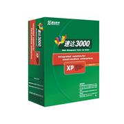 速达 3G Family 3000XP(网络版3用户)