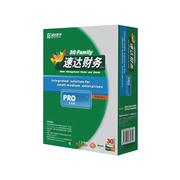 速达 3G Family 财务PRO(单机版)