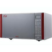格兰仕 G80F23CSP-Q5(R0)