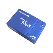纽曼  USB电话小秘书Ⅰ代(NM-XMS-1S)