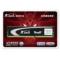 威刚 2G DDR2 1066G(游戏威龙)产品图片4
