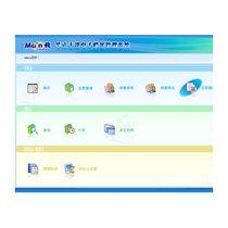华正 干部电子档案管理系统产品图片主图