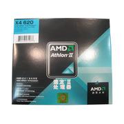 AMD 速龙 II X4 620(盒)