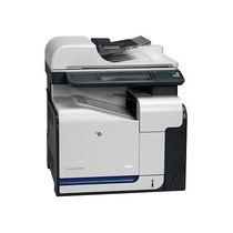 惠普 Color LaserJet CM3530(CC519A)产品图片主图