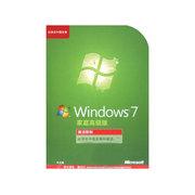 微软 Windows 7(家庭高级版)