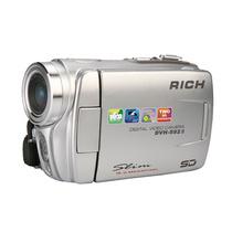 莱彩 DVH-592II产品图片主图