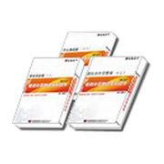 格微 协同翻译系统 GE-CCT 2009 俄汉、汉俄版