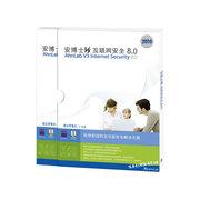 安博士 V3 internet security 8.0 2010(个人版)