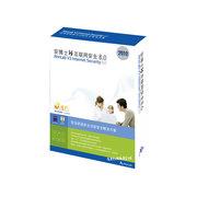 安博士 V3 internet security 8.0 2010(3用户版)