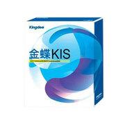 金蝶 KIS V8.1标准版(5站点)
