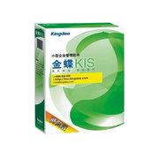 金蝶 KIS V2.0商贸版