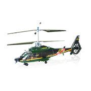 华科尔 LAMA 400直升机