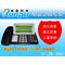 润普 RP60小时数码录音电话 RP-BOX60F产品图片2