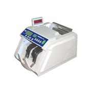 凯丰 WJDKF2000-D500 银行专用点钞机