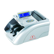 凯丰 WJDKF2000-C3 银行专用点钞机