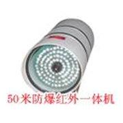 普安 PAC-E810-100B防爆红外一体化摄像仪