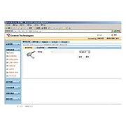 世纪网通 SmartBilling2.0综合计费系统(基础级 30用户)