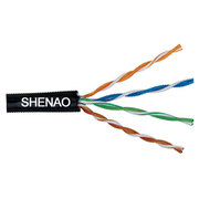 深奥 超五类阻水电缆(SA520ZS)