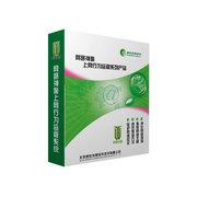 网路神警 上网行为监管系统(绿色校园版)100用户