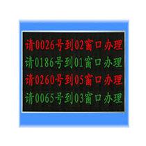 东荣(DR) 窗口显示屏产品图片主图