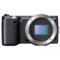 索尼 NEX-5套机(18-55mm)产品图片2
