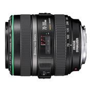 佳能 EF 70-300mm f/4.5-5.6 DO IS USM