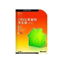 微软 Office 2010 家庭和学生版产品图片主图